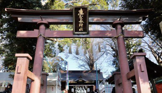 佐倉藩総鎮守 麻賀多神社(まかたさま)へ行ってきた【千葉の神社】