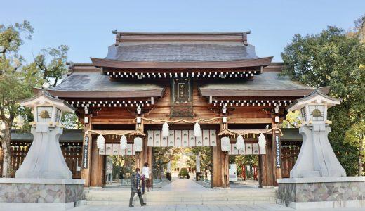 【神戸三大神社】神戸駅のすぐ近く!湊川神社(楠公さん)へ行ってきた【兵庫の神社】