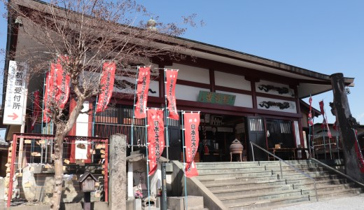 【古河】日本三大長谷観音の1つ!長谷寺(長谷観音)へ行ってきた【茨城の寺院】