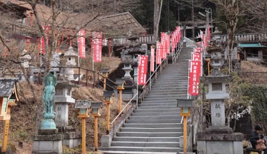 【鹿沼】古峯神社のすぐ近く!金剛山瑞峯寺へ行ってきた【栃木の寺院】