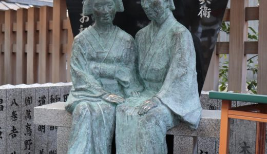恋愛成就のパワースポット!露天神社(お初天神)へ行ってきた【大阪の神社】