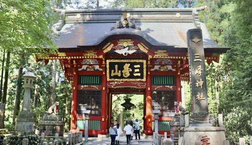 【秩父三社】狼狛犬がたくさんいるパワースポット!一生に一度は訪れたい三峯神社へ行ってきた【埼玉の神社】