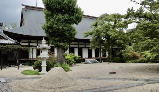 【桜川】境内の庭園に癒される月山寺へ行ってきた【茨城の寺院】