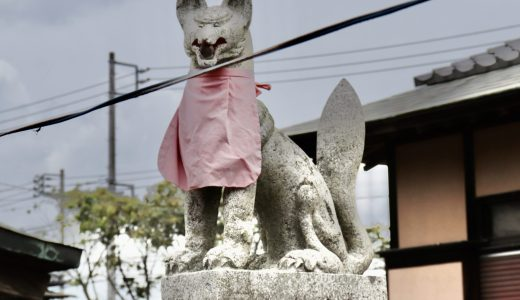【ひたちなか】那珂湊にある四郎介稲荷神社へ行ってきた【茨城の神社】