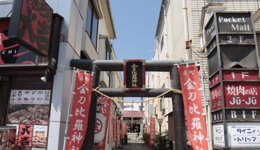 商店街に鎮座する小さな神社!月替御朱印が話題の水戸泉町金刀比羅神社へ行ってきた【茨城の神社】