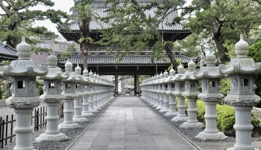 【勝浦】日蓮聖人誕生の地!鯛でも有名な誕生寺へ行ってきた【千葉の寺院】