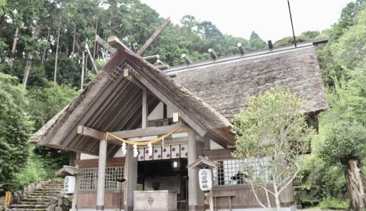 【南房総】料理の神様を祀る神社!高家神社へ行ってきた【千葉の神社】