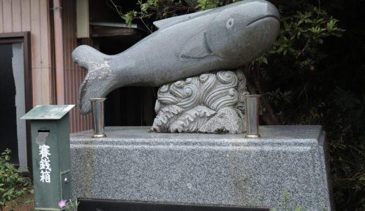 【鴨川】波切不動寺へ行ってきた【千葉の寺院】