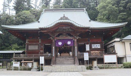 【鴨川】山の中にある癒しのお寺!清澄寺へ行ってきた【千葉の寺院】