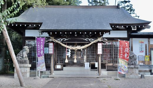 【芳賀町】祖母井神社へ行ってきた【栃木の神社】