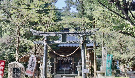 【壬生町】壬生総鎮守 雄琴神社へ行ってきた【栃木の神社】