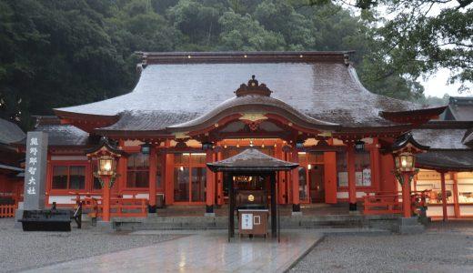 【熊野三山】熊野那智大社へ行ってきた【和歌山の神社】