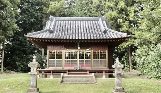 【八千代町】鷲神社へ行ってきた【茨城の神社】