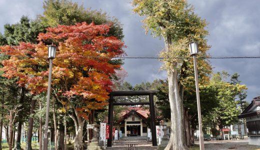 【恵庭】豊栄神社へ行ってきた【北海道の神社】