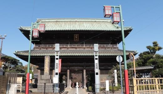 【市川】日蓮宗大本山の1つ!法華経寺へ行ってきた【千葉の寺院】