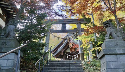 【札幌市豊平区】天神山緑地にある平岸天満宮/太平山三吉神社へ行ってきた【北海道の神社】