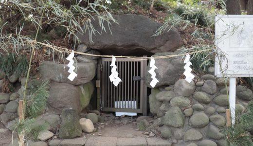 【高崎】古墳の上にある御稲荷さん!烏子稲荷神社へ行ってきた【群馬の神社】