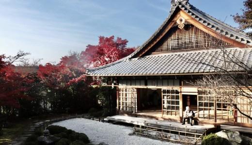 【一乗寺】紅葉の穴場!金福寺へ行ってきた【京都の寺院】