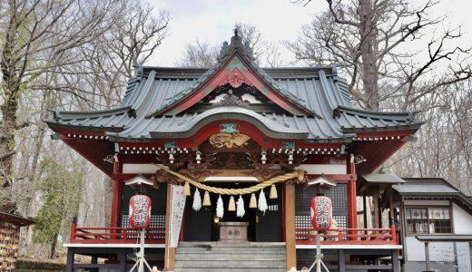 【山中湖村】山中諏訪神社/山中浅間神社へ行ってきた【山梨の神社】