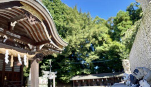 かみね動物園などのすぐ近く!神峰神社へ行ってきた【茨城の神社】