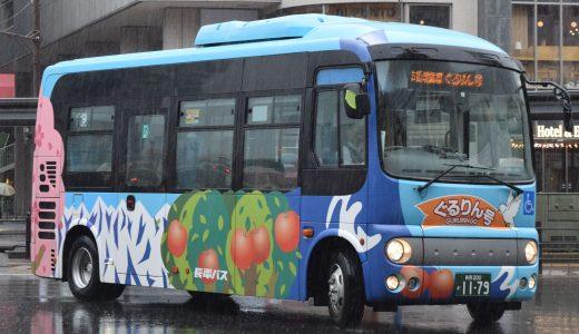 長野200か1179