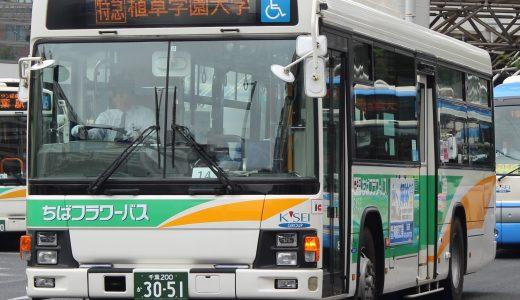 千葉200か3051(←習志野200か1752)