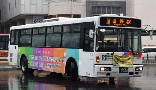 長野200か1364