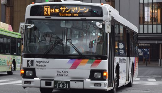 長野200か1431