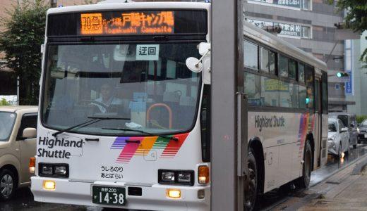 長野200か1438