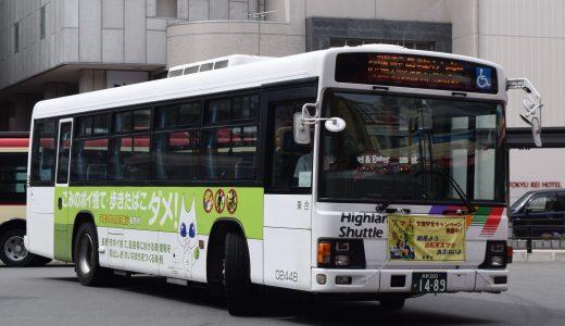 長野200か1489