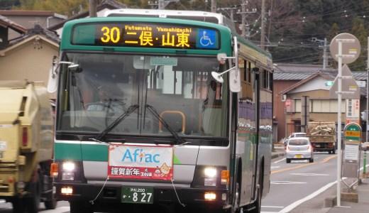浜松200か・827