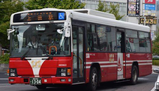 長野200か1304