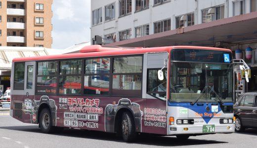 新潟200か・704