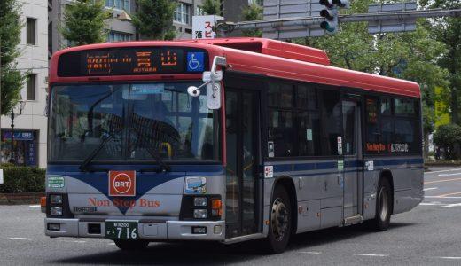 新潟200か・716