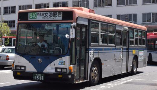 新潟22か1561