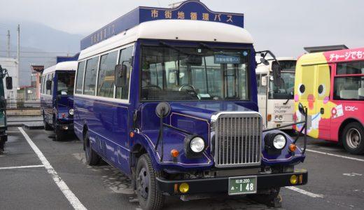 松本200あ・148