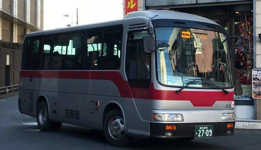 横浜200か2709
