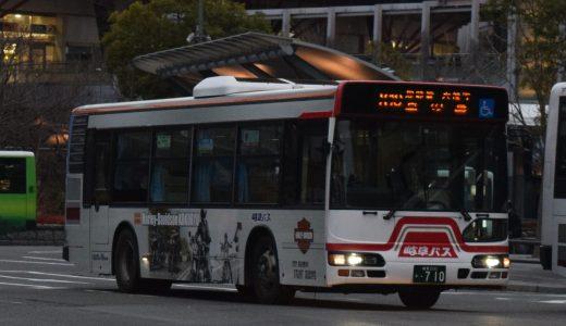 岐阜200か・710