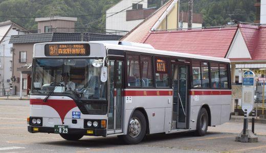 長岡200か・829