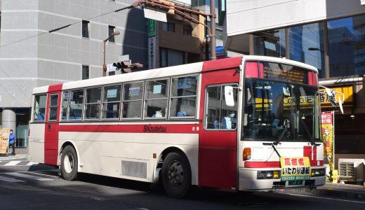 静岡22き2959