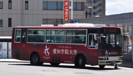 富山230あ・140
