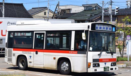 富山230あ・601