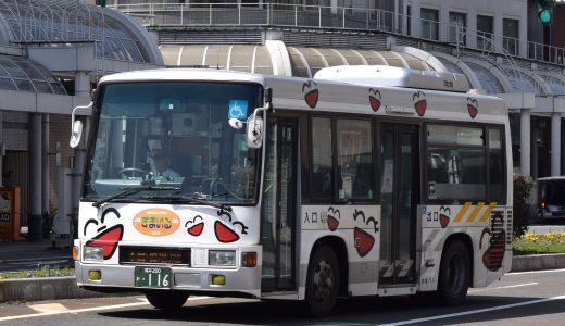 福井200か・116