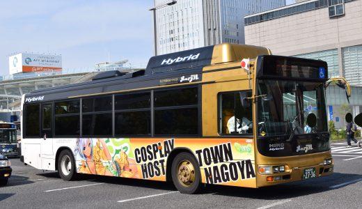 名古屋200か2736