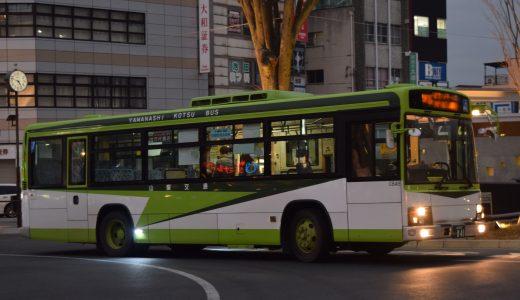山梨200か・841