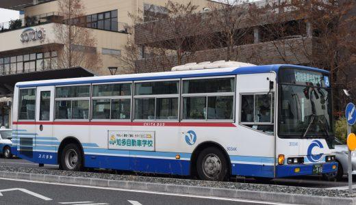 名古屋200か・948