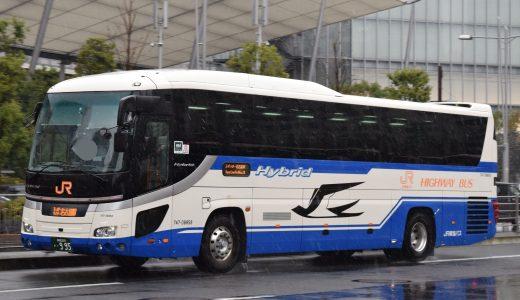 静岡200か・955(←名古屋200か2599)