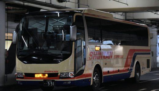 松本200か・991