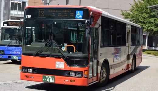 金沢200か・406