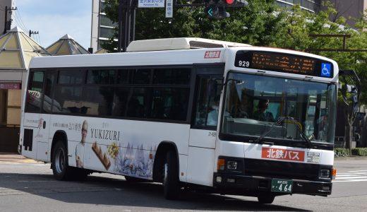 金沢200か・464